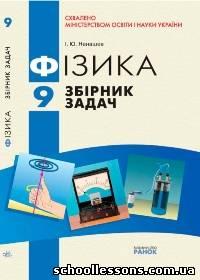 Рабочая тетрадь по английскому языку 6